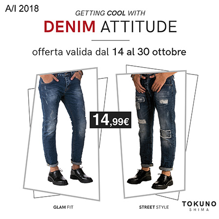 DENIM ADDICT